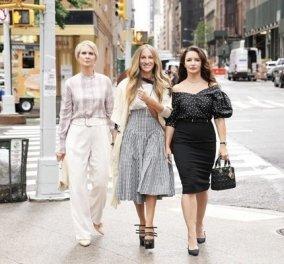 And Just Like That: H Carrie, η Charlotte και η Miranda περπατούν στη Νέα Υόρκη: Η πρώτη φωτό από το νέο Sex and the City  - Κυρίως Φωτογραφία - Gallery - Video