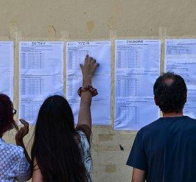 Ανακοινώθηκαν οι βαθμολογίες των Πανελλαδικών Εξετάσεων - Χαμόγελα για τους επιτυχόντες, πως θα τις δείτε (βίντεο) - Κυρίως Φωτογραφία - Gallery - Video