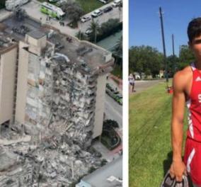 Κατάρρευση κτιρίου στο Μαϊάμι: Τραγικό τέλος στην αναζήτηση του 21χρονου Έλληνα φοιτητή - Βρέθηκε νεκρός χαλάσματα (βίντεο) - Κυρίως Φωτογραφία - Gallery - Video