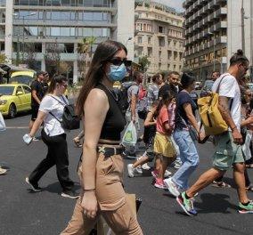 Κορωνοϊός - Ελλάδα: 3.270 νέα κρούσματα, 236 διασωληνωμένοι και 24 θάνατοι - Κυρίως Φωτογραφία - Gallery - Video