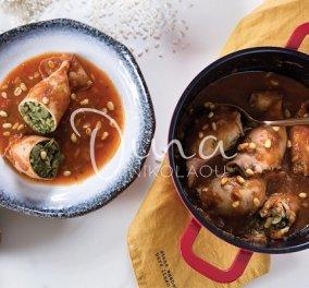 Η Ντίνα Νικολάου προτείνει: Καλαμάρια γεμιστά με «πράσινο» ρύζι - τα μυρωδικά του δίνουν χρώμα & απίστευτη γεύση - Κυρίως Φωτογραφία - Gallery - Video