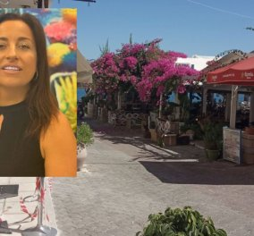 Κρήτη: Πέθανε ο δολοφόνος της Σταυρούλας & αυτόχειρας – Πέρασαν δύο εβδομάδες μετά τον σοβαρό τραυματισμό του  - Κυρίως Φωτογραφία - Gallery - Video