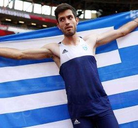 Χρυσός Ολυμπιονίκης ο Μίλτος Τεντόγλου στους Ολυμπιακούς του Τόκιο - «Έκανα ένα αλματάκι κι έγινε...» (βίντεο) - Κυρίως Φωτογραφία - Gallery - Video
