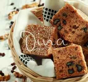 Πεντανόστιμη φανουρόπιτα, δια χειρός Ντίνας Νικολάου - η αγαπημένη πίτα της σεφ για την γιορτή του Αγίου Φανουρίου - Κυρίως Φωτογραφία - Gallery - Video