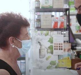 Απλά τέλειο βίντεο! Πάει η γιαγιά στο φαρμακείο και… μπερδεύει το 5G με τον Πανταζή! - το νέο σποτ για τους εμβολιασμούς  - Κυρίως Φωτογραφία - Gallery - Video