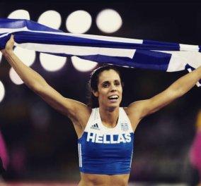 Ολυμπιακοί Αγώνες - Τόκιο 2020: Live ο τελικός του επί κοντώ με Στεφανίδη, Κυριακοπούλου - Κυρίως Φωτογραφία - Gallery - Video