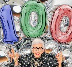 Η Iris Apfel έγινε 100 χρονών: Η γυναίκα φαινόμενο και τα 50 καλύτερα looks της δικής της μόδας – Χρώματα, βραχιόλια, υπερπαραγωγή (φώτο - βίντεο) - Κυρίως Φωτογραφία - Gallery - Video