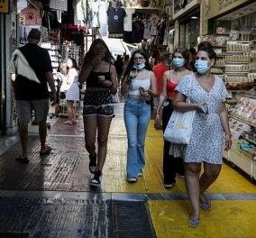 Κορωνοϊός - Ελλάδα: 1.582 νέα κρούσματα, 37 θάνατοι, 334 διασωληνωμένοι - Κυρίως Φωτογραφία - Gallery - Video