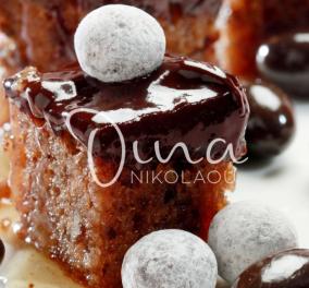 Η Ντίνα Νικολάoυ δημιουργεί: Καρυδόπιτα σοκολατένια - Ένα γλυκό... σκέτη κόλαση. - Κυρίως Φωτογραφία - Gallery - Video