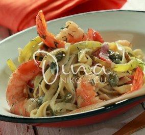 Η Ντίνα Νικολάου προτείνει: Ταλιατέλες με γαρίδες και πιπεριές - ένα λαχταριστό πιάτο για όλη την οικογένεια - Κυρίως Φωτογραφία - Gallery - Video