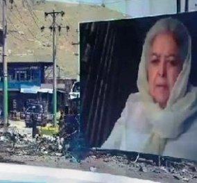 """Βίντεο: Η Αφγανή Mahbooba Seraj με σπασμένη φωνή : """" Θέλω να πω σε όλο τον κόσμο Ντροπή σας""""  - Κυρίως Φωτογραφία - Gallery - Video"""