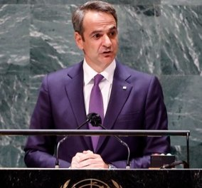 """Κυρ. Μητσοτάκης στον ΟΗΕ: """"Θα συνεχίσουμε να υπερασπιζόμαστε τα κυριαρχικά μας δικαιώματα - Είμαστε διαρκώς αντιμέτωποι με ένα casus belli """" - Κυρίως Φωτογραφία - Gallery - Video"""