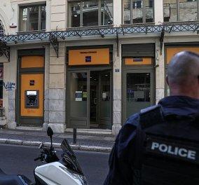 Ένοπλη ληστεία σε τράπεζα στο κέντρο της Αθήνας - Με βαρύ οπλισμό οι δράστες, ανθρωποκυνηγητό από την ΕΛ.ΑΣ (βίντεο) - Κυρίως Φωτογραφία - Gallery - Video