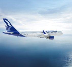 Good news από την AEGEAN: Αύξηση 70% - Μετέφερε 2,3 εκατ. επιβάτες τον Ιούλιο και τον Αύγουστο - Κυρίως Φωτογραφία - Gallery - Video