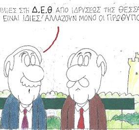 KYΡ: Όλες οι ομιλίες της ΔΕΘ από ιδρύσεως της Θεσσαλονίκης είναι ίδιες - Μόνο οι πρωθυπουργοί αλλάζουν - Κυρίως Φωτογραφία - Gallery - Video