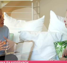 """Επίθεση με βιτριόλι: Στην Καινούργιου η πρώτη τηλεοπτική συνέντευξη της Ιωάννας Παλιοσπύρου - """"Γύριζα αλλού το κεφάλι για να μην δω τον εαυτό μου, λύγισα πολλές φορές"""" (βίντεο) - Κυρίως Φωτογραφία - Gallery - Video"""