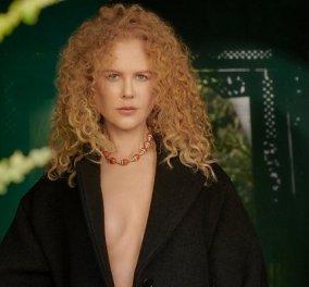 Η Nicole Kidman στο εξώφυλλο του Harper's Bazaar: Γιατί πρέπει να δίνει εξηγήσεις στα παιδιά της για τους ρόλους της (φωτό) - Κυρίως Φωτογραφία - Gallery - Video