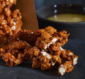 Γιάννης Λουκάκος: Καραμελωμένο pop corn με λευκή σοκολάτα - Το τέλειο σνακ για movie night  - Κυρίως Φωτογραφία - Gallery - Video