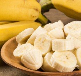Μπανάνα πριν τον ύπνο; Πώς εξασφαλίζει ηρεμία και ξεκούραση το συνήθως «πρωινό» snack  - Κυρίως Φωτογραφία - Gallery - Video