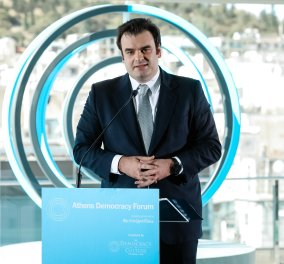 Κυριάκος Πιερρακάκης: Η Ελλάδα είναι έτοιμη να παρουσιάσει το Εθνικό Σχέδιο για την Τεχνητή Νοημοσύνη & να κερδίσει το ''τρένο της 4ης βιομηχανικής επανάστασης''  - Κυρίως Φωτογραφία - Gallery - Video
