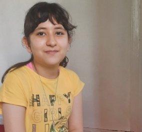 Top Woman η η Αρεζού από τη Λέσβο: Η 12χρονη Αφγανή μαθήτρια κέρδισε υποτροφία για τη Βοστόνη - Μιλά 5 γλώσσες & συγκινεί τους δασκάλους της - Κυρίως Φωτογραφία - Gallery - Video
