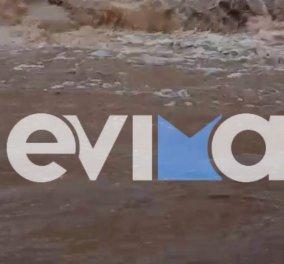 Ανησυχία για τον βοσκό που αγνοείται στην Νότια Εύβοια - Βρέθηκαν κομμάτια του αυτοκινήτου του μέσα σε ρέμα (βίντεο) - Κυρίως Φωτογραφία - Gallery - Video