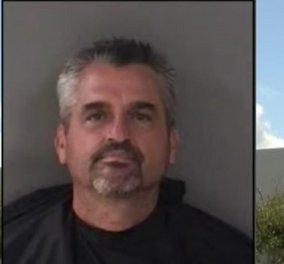 56χρονος ομολόγησε τη δολοφονία της αρραβωνιαστικιάς του: Την σκότωσε, κοιμήθηκε με το πτώμα & το άφησε έξω από το Walmart (βίντεο) - Κυρίως Φωτογραφία - Gallery - Video