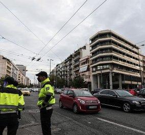 Σε ισχύ ο Δακτύλιος στην Αθήνα - Πώς κυκλοφορούν από σήμερα οι οδηγοί (βίντεο) - Κυρίως Φωτογραφία - Gallery - Video