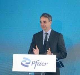 Κυρ. Μητσοτάκης: Επένδυση - σταθμός για τη Θεσσαλονίκη και τη χώρα το Κέντρο Ψηφιακής Καινοτομίας της Pfizer (φωτό - βίντεο) - Κυρίως Φωτογραφία - Gallery - Video