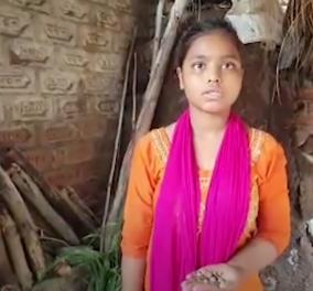 Story of the day: 15χρονη κλαίει με πέτρινα δάκρυα - Κάθε μέρα εδώ & δύο μήνες εκκρίνει 10 με 15 πετραδάκια (φωτό - βίντεο) - Κυρίως Φωτογραφία - Gallery - Video