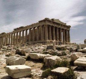 Αυτές είναι οι 10 πιο αρχαίες & ιστορικές πόλεις σε όλον τον κόσμο! Δεν θα μπορούσε να λείπει το «λίκνο της Δημοκρατίας», η Αθήνα! (φωτό) - Κυρίως Φωτογραφία - Gallery - Video