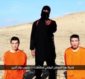 «Βράζει» η Ιαπωνία και όλη η Υφήλιος με το νέο βίντεο φρίκης με Ιάπωνα όμηρο - Πώς αντέδρασε ο Μ. Ομπάμα - Κυρίως Φωτογραφία - Gallery - Video