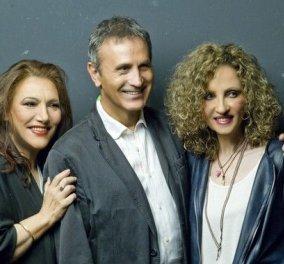 Νταλάρας, Βιτάλη, Γλυκερία: Iστορική συνάντηση στην ελληνική μουσική - Κυρίως Φωτογραφία - Gallery - Video