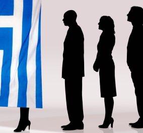 Με 3,2% προηγείται ο ΣΥΡΙΖΑ της ΝΔ σε νέα δημοσκόπηση της VCITIZENS - Ακολουθούν κατά πόδας ΧΑ, ΚΚΕ και Ποτάμι - Κυρίως Φωτογραφία - Gallery - Video