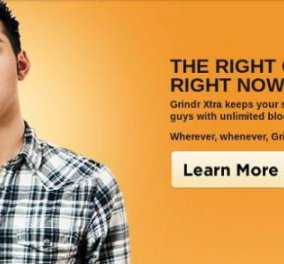 Application για gays κάνει θραύση, αφού ήδη 4 εκατ. το προτίμησαν για να βρουν σύντροφο! - Κυρίως Φωτογραφία - Gallery - Video