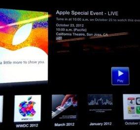 iPad mini και βελτιωμένο iPad ανακοίνωσε επίσημα η Apple - Κυρίως Φωτογραφία - Gallery - Video