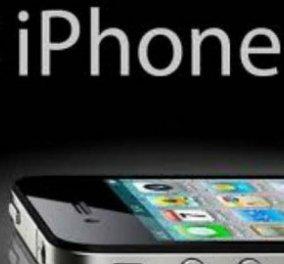 Κυκλοφόρησε το iPhone 5  - Κυρίως Φωτογραφία - Gallery - Video
