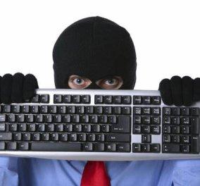 Είστε στο διαδίκτυο? Αυτό το άρθρο είναι must για την προστασία σας από τους κυβερνοεγκληματίες - Κυρίως Φωτογραφία - Gallery - Video