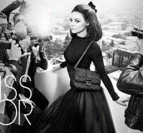 Η Mila Kunis ποζάρει για τις τσάντες της Miss Dior, σε διαφημίσεις εμπνευσμένες από τη δεκαετία του 50 - Κυρίως Φωτογραφία - Gallery - Video