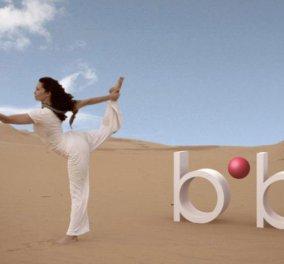 To Body in Balance σας προσκαλεί στη μεγαλύτερη γιορτή του fitness που έγινε ποτέ! - Κυρίως Φωτογραφία - Gallery - Video