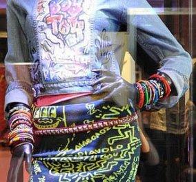 Σε έκθεση για μια μέρα μόνο, τα πιο διάσημα κοστούμια της Μαντόνα - Κυρίως Φωτογραφία - Gallery - Video