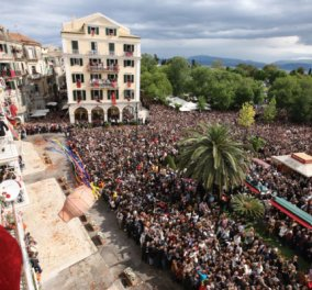 Αύριο ο περίφημος πόλεμος των κανατιών στα καντούνια της Κέρκυρας - 18 φιλαρμονικές για τον Επιτάφιο! (φωτό) - Κυρίως Φωτογραφία - Gallery - Video