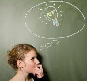 Ονειροπολείτε;; Μπράβο, έτσι μόνο θα έρθουν φαεινές ιδέες και θα λύσετε προβλήματα - Κυρίως Φωτογραφία - Gallery - Video