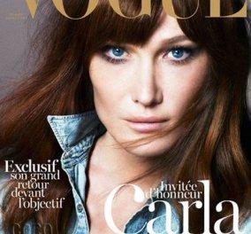 Το Xριστουγεννιάτικο εξώφυλλο της Vogue με την Κάρλα Μπρούνι που ξεθάρρεψε και ποζάρει γοητεύοντας - Κυρίως Φωτογραφία - Gallery - Video