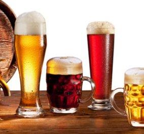 Μπύρα η δροσερή, υπάρχει από το 2.050 πχ - Σήμερα 10 χώρες διεκδικούν την πρωτιά στην παραγωγή της (φωτό) - Κυρίως Φωτογραφία - Gallery - Video
