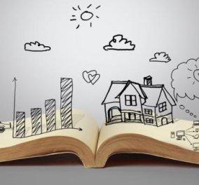 Όσοι διαβάζουν βιβλία είναι πιο ευτυχείς  - Κυρίως Φωτογραφία - Gallery - Video