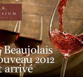 Beaujolais Nouveau και ο δεκάλογος που θα πρέπει να ξέρει κάθε οινόφιλος που σέβεται τον εαυτό του και το κρασί αυτό - Κυρίως Φωτογραφία - Gallery - Video