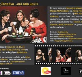 Τρεις Σοπράνο ...στο τσάι μου!, στο Θέατρο Badminton - Κυρίως Φωτογραφία - Gallery - Video