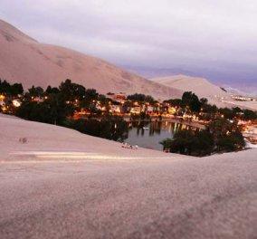 Απογειώστε το ξεκίνημα της μέρας σας με μία όαση στην έρημο της άμμου! (φωτό) - Κυρίως Φωτογραφία - Gallery - Video