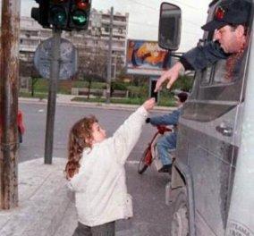 Πάνω από 100.000 παιδιά εργάζονται στην Ελλάδα, λέει ο Συνήγορος του Πολίτη - Κυρίως Φωτογραφία - Gallery - Video